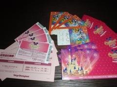 001チケット.jpg