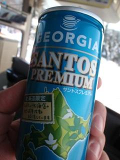 001缶コーヒー.jpg