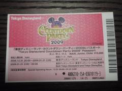 002チケット2.jpg