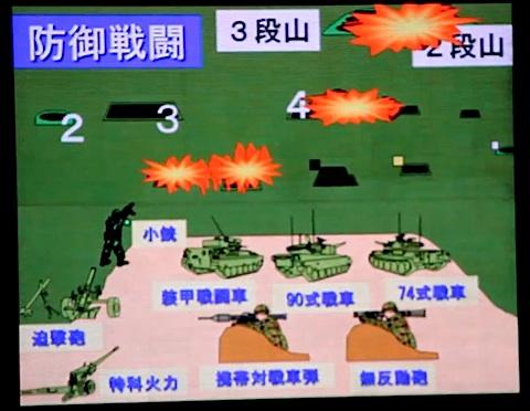 023-防御戦闘1.jpg