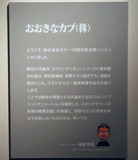 02IMG_2208.JPG