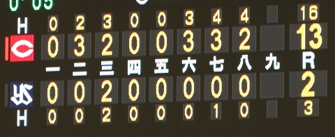 091.jpg