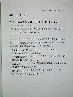 1頁.jpg