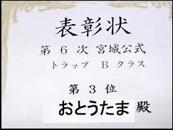 3位.jpg
