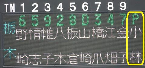 DSC01968.JPG