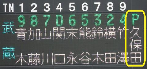 DSC02221.JPG