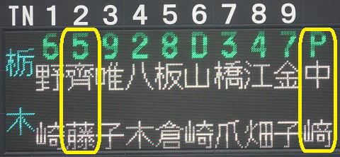 DSC02505.JPG