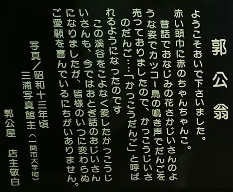 DSC_1144_1.JPG