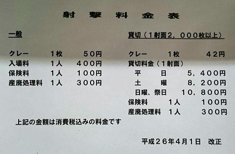 DSC_1988.JPG