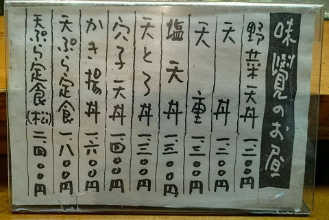 DSC_2482.JPG