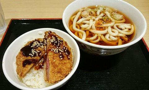 DSC_3774.JPG