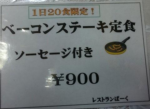 DSC_3813.JPG