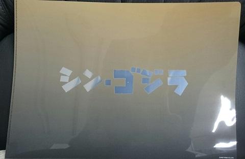 前売02.JPG