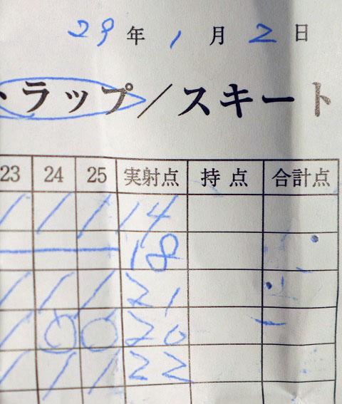 IMG_2705.JPG