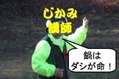 IMG_2961改.JPG