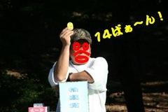 IMG_3000改.jpg