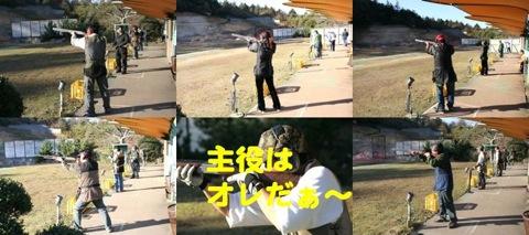 IMG_3007改.jpg