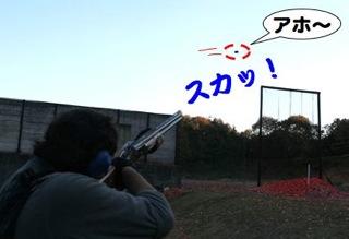 IMG_3171改.jpg