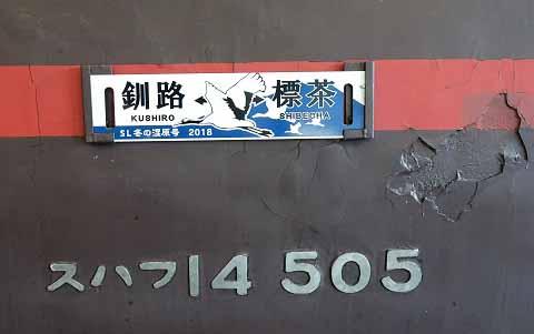 b1DSC05511.JPG