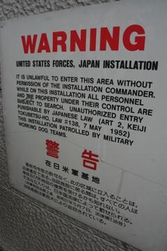 003警告.jpg