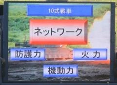 008-10式1.jpg