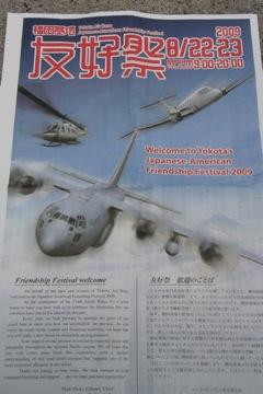 092新聞.jpg