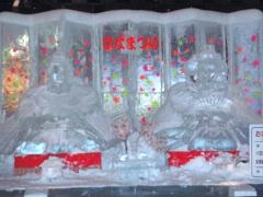 394氷.jpg