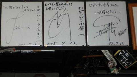 402すいどうサイン.jpg