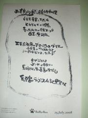 481メニュー.jpg