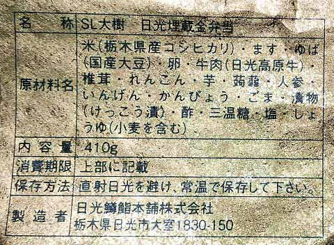 DSC_0311.JPG