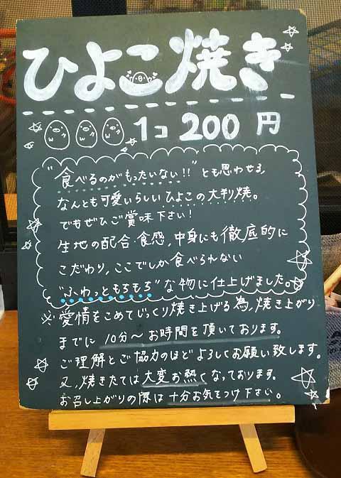DSC_1091.JPG