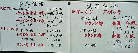 DSC_1992.JPG