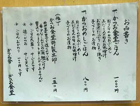 DSC_2004_1.jpg