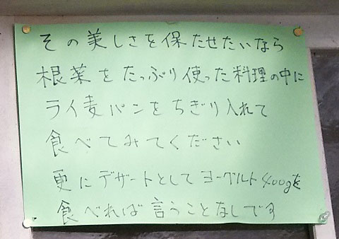 DSC_2849.JPG