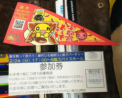 DSC_2904.JPG