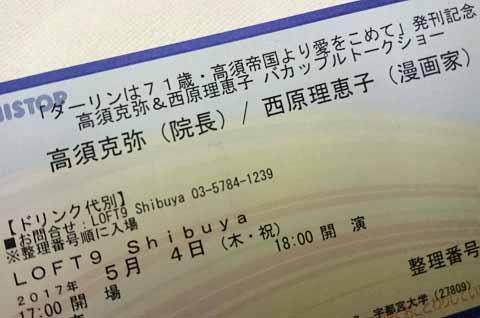 DSC_3782.JPG