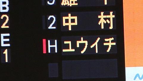 IMG_6753.JPG