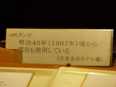 P1150516.JPG