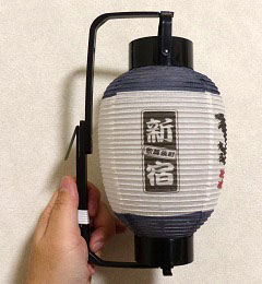 P1150776.JPG