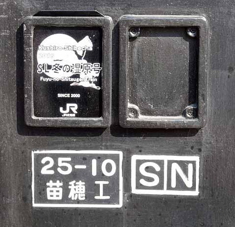 b1DSC05489.JPG
